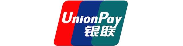 中国発の国際ブランド 中国銀聯