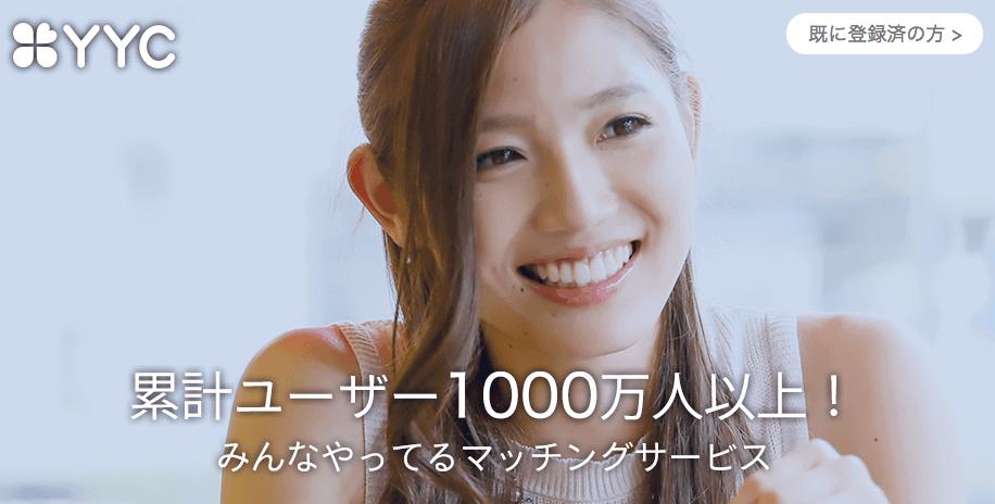 yyc-1000