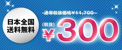 ダイエッターサポートサプリメント【CUTE ME】300円